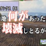 World of Tanks Part61 投稿しました。
