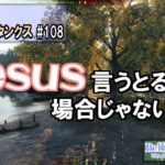 World of Tanks Part108 投稿しました。