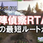 World of Tanks Part114 投稿しました。